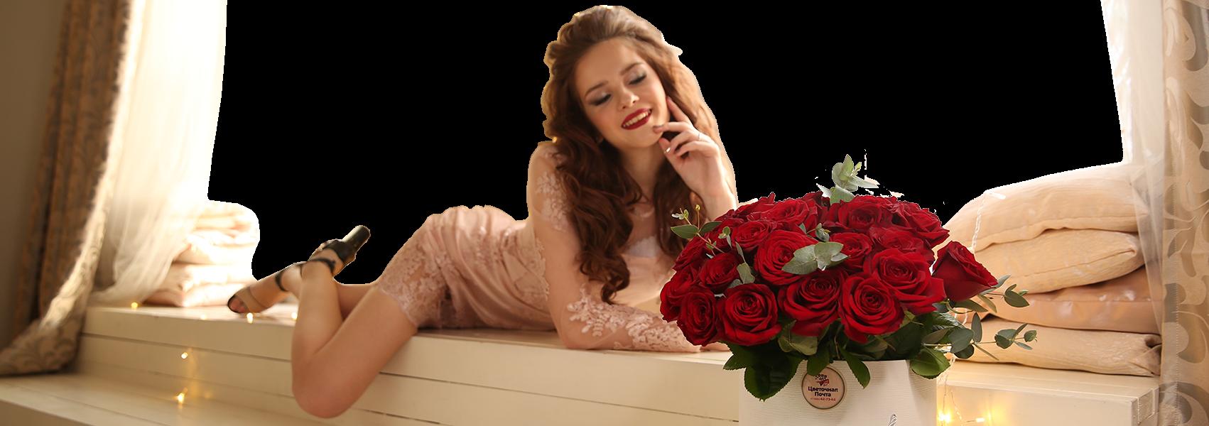 Быстрая доставка свежих цветов в Сургуте